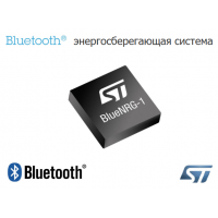 Современная однокристальная энергосберегающая Bluetooth система от STMicroelectronics - BlueNRG-1
