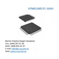 Распродажа микросхем Atmega8515-16AU