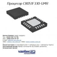 Микроконтроллеры C8051F330-GMR: купить в Украине | продажа по лучшей цене
