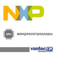 Мікроконтролери NXP - краща ціна в Україні на опт. Продаж по безготівковому розрахунку.