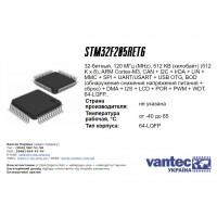 Микроконтроллеры STM32F205RET6 - краткое описание