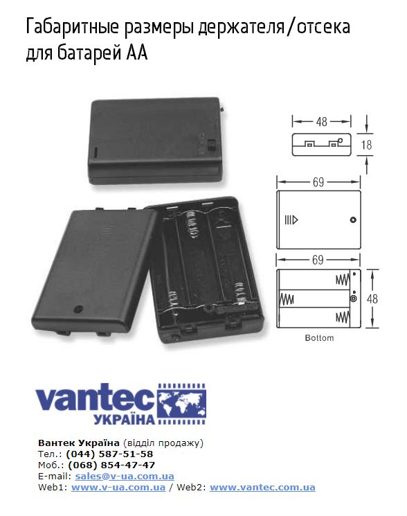 Держатель батарей АА (R6) - батарейный отсек L-KLS5-808-B продажа в Украине купить Киев Харьков Днепр